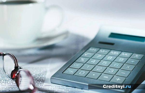 Налогообложение организаций