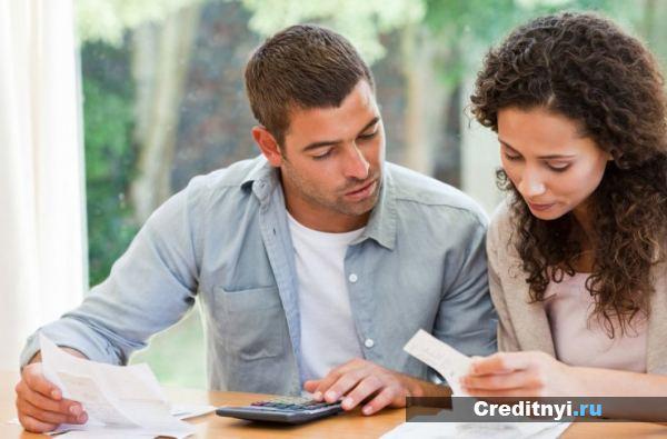 Потребительский кредит на персональных условиях