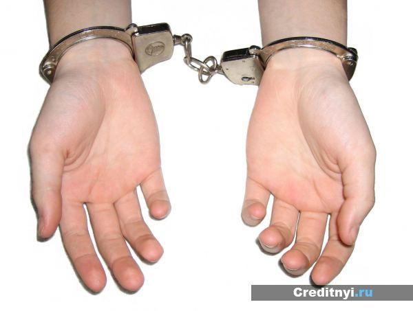 Наказание за мошеничество