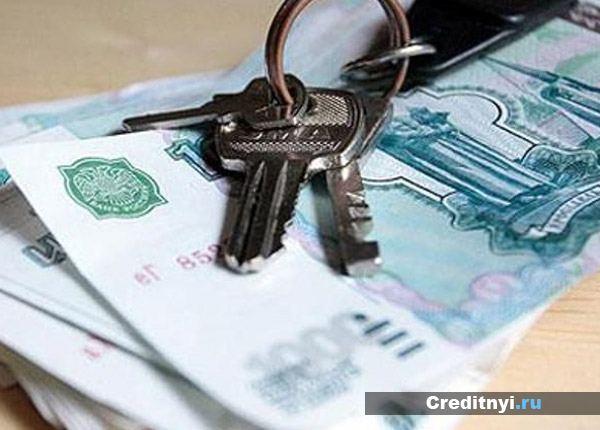 Кто может претендовать на субсидию на квартиру