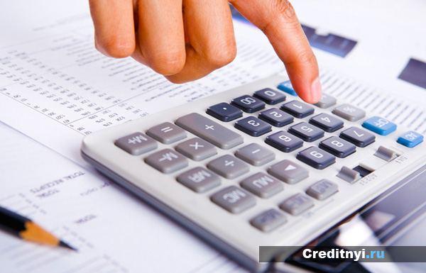 Сумма расходов и налоговых вычетов уменьшающая налоговую базу что это