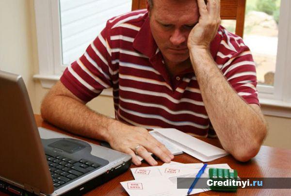 Как погасить кредит раньше срока
