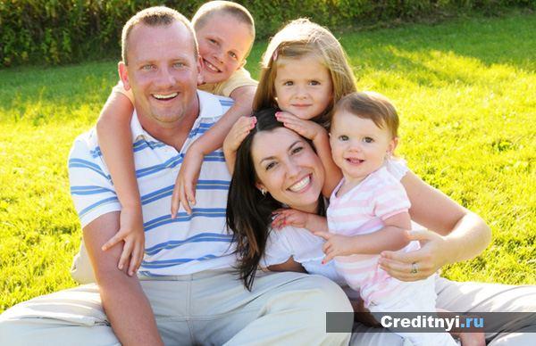 Закон о предоставлении автомобиля многодетным семьям
