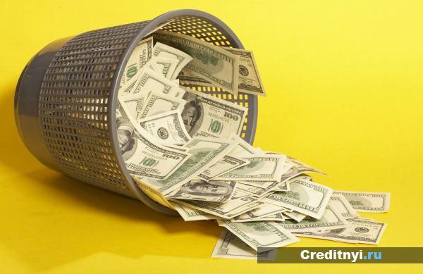 Санкции за неуплату кредита
