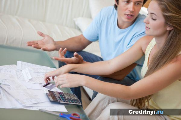 Как разделить долги по кредиту в случае развода