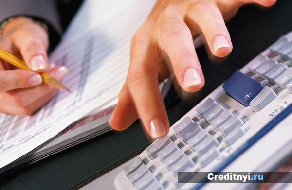 Расчет налога для организаций