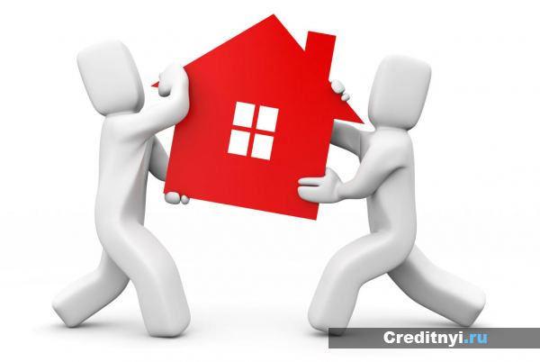 Покупка жилья в кризис