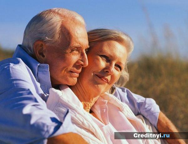 Условия кредитования для пенсионеров