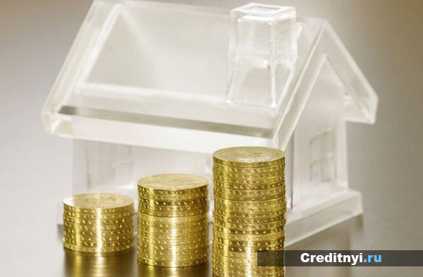 Налог при продаже дома