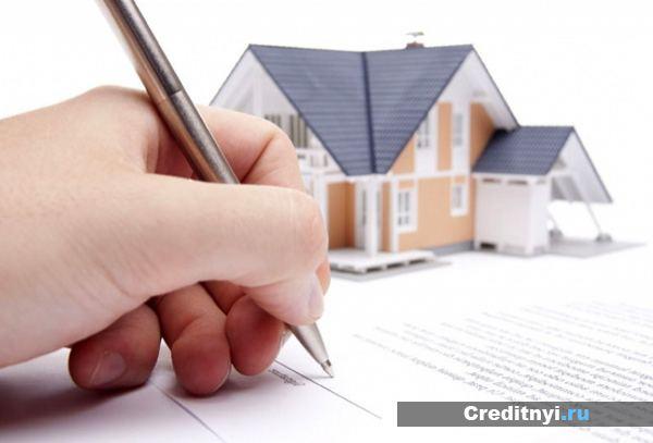 Налог с продажи приватизированной квартиры