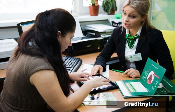 Есть ли срок давности по кредитам банка
