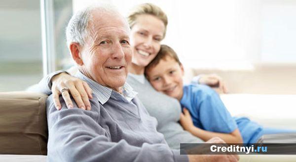 Система страхования в негосударственных пенсионных фондах