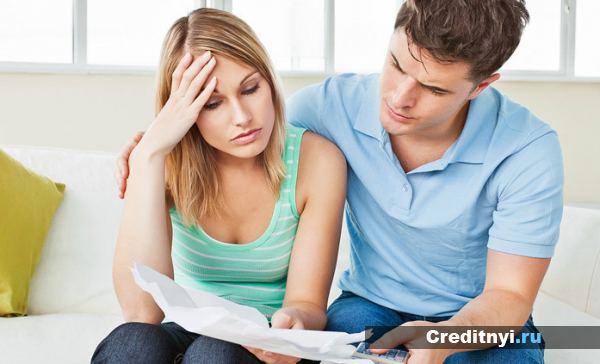Погашение задолженности по ипотеки раньше срока