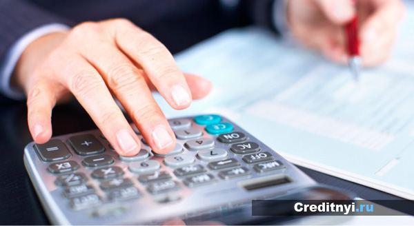 Расчет минимального налога