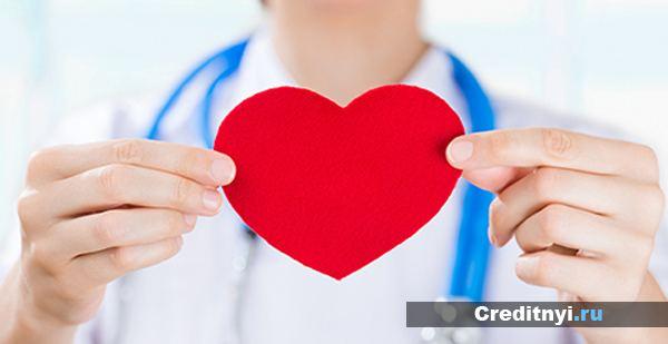 Медицинское страхование в России