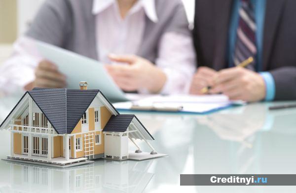 Оформление страховки при ипотеке