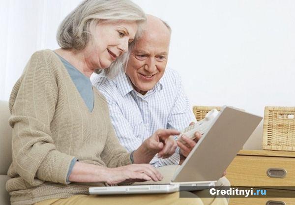 Имущественный налог для пенсионеров