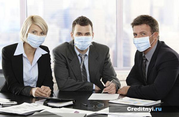 Медицинское страхование сотрудников