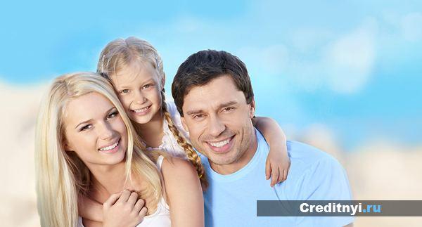 """Программа страхования """"Семья"""""""