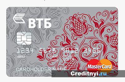 Кредитная карта «Низкий процент»