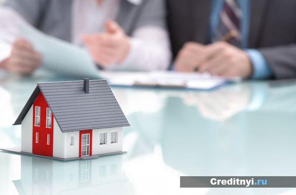 Частичное досрочное погашение долга по ипотеке