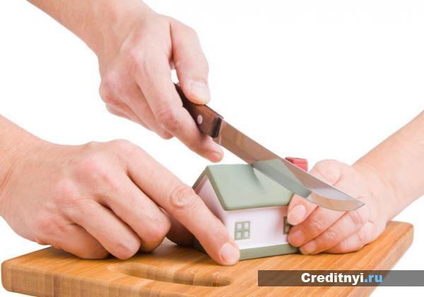 Сайт регистрационного центра продажи недвижимости покупка жилья за материнский капитал