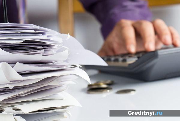 Минимальный налог для организаций на УСН