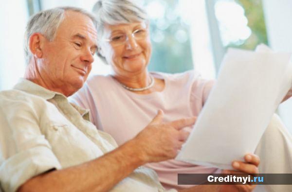 Оформит кредит людям пенсионного возраста не сложно