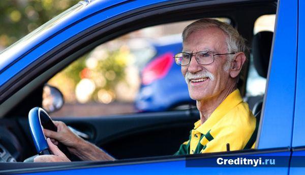 Льготы для пенсионеров по транспортному налогу