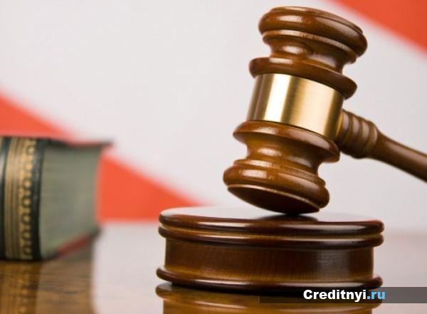 Как судебному приставу взыскать денежные средства с бюджетной организации