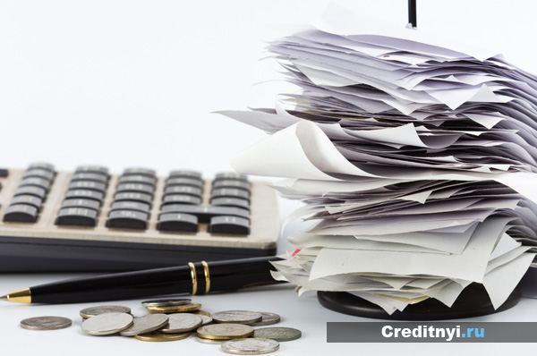Методы взимания налогов