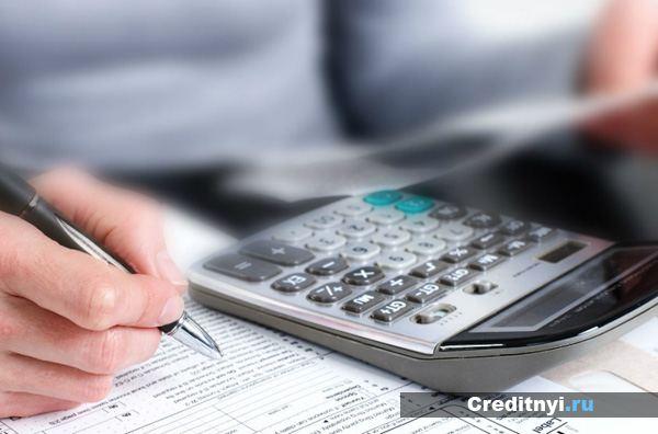 Расчет земельного налога