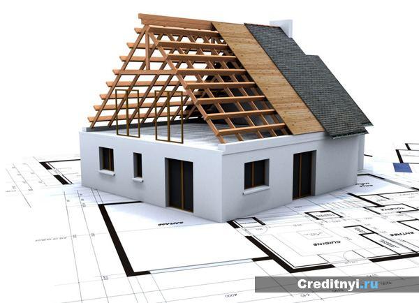 Налоговый вычет на строительство жилого дома