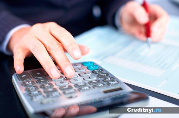 Налоги для предпринимателей на УСН