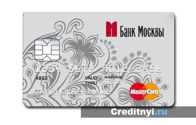 Классическая карта банка Москвы