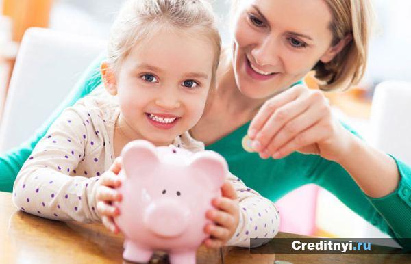 Субсидия материнский капитал