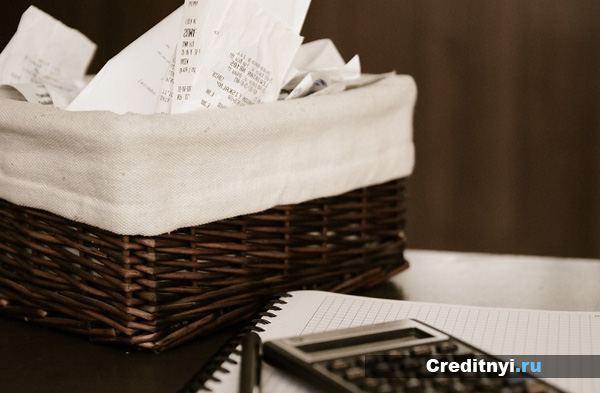Расчет возврата подоходного налога