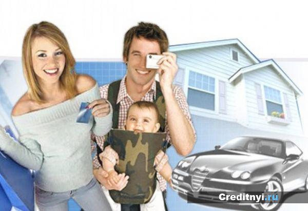 Выгодный кредит
