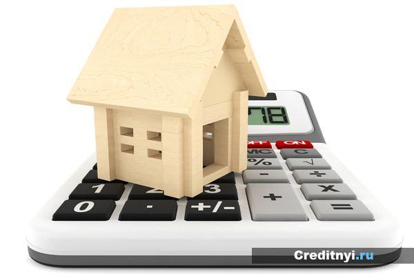 Сумма налогового вычета на строительство дома