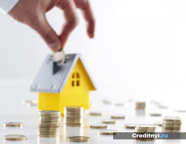 Погашение ипотеки досрочно