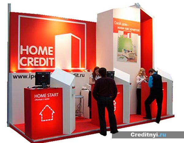 ОФормление вклада в Хоум Кредит Банк