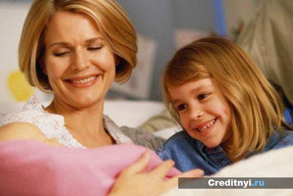 Действие программы материнского капитала